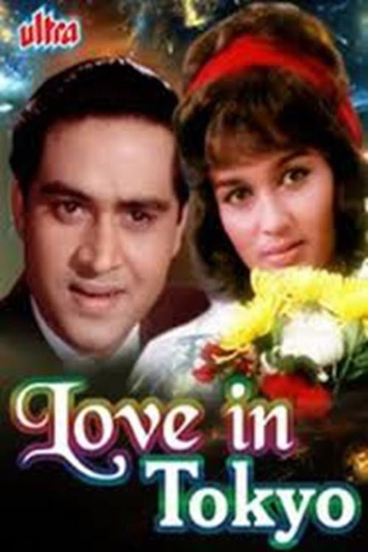 Love in Tokyo movie poster
