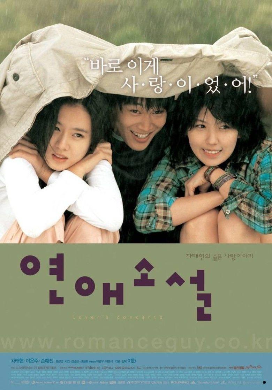 Lovers Concerto (film) movie poster