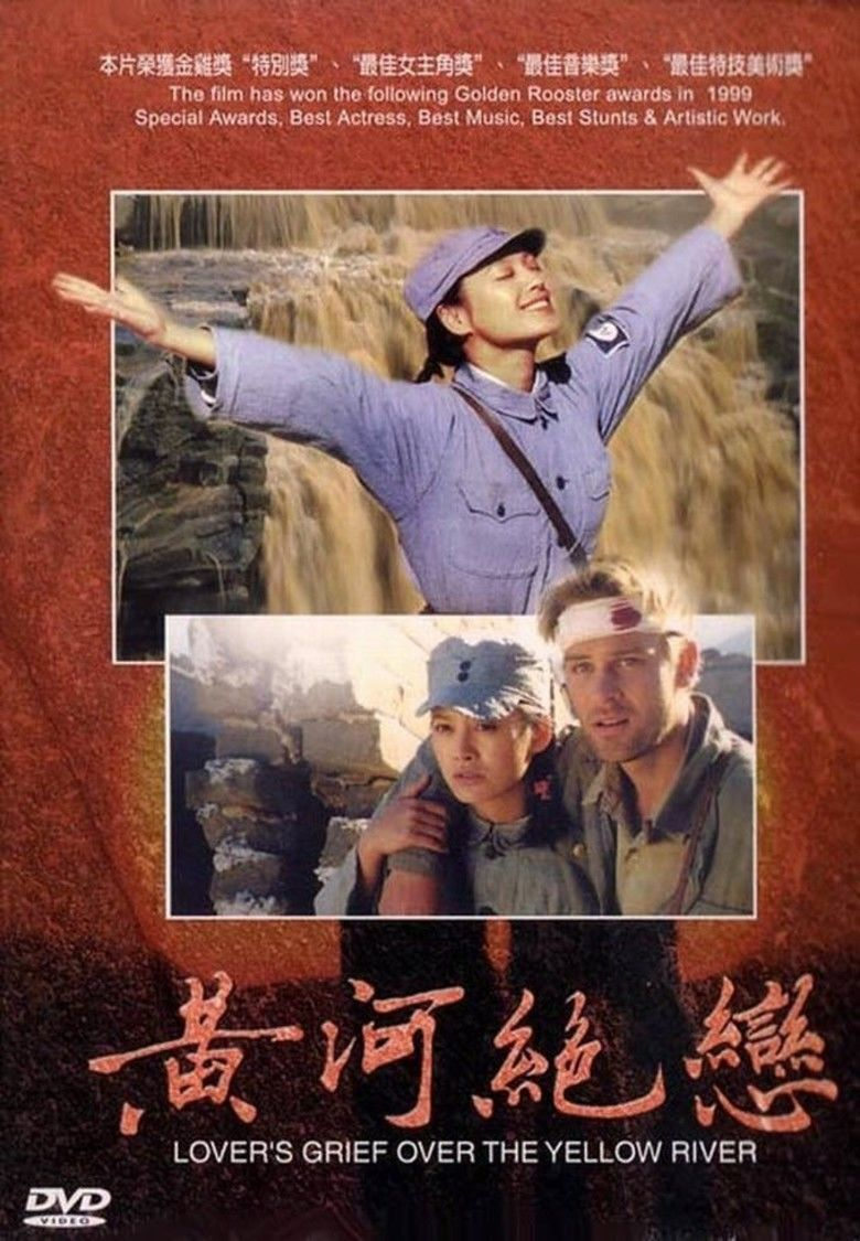 Lovers Grief over the Yellow River movie poster