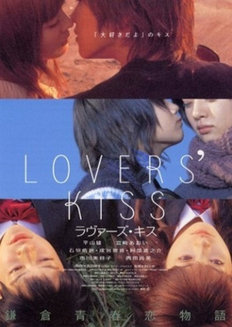 Lovers Kiss movie poster