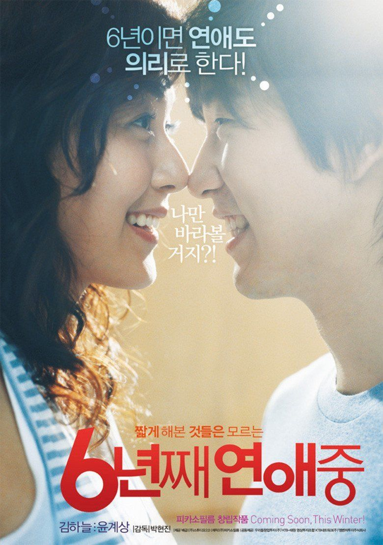 Lovers of Six Years movie poster