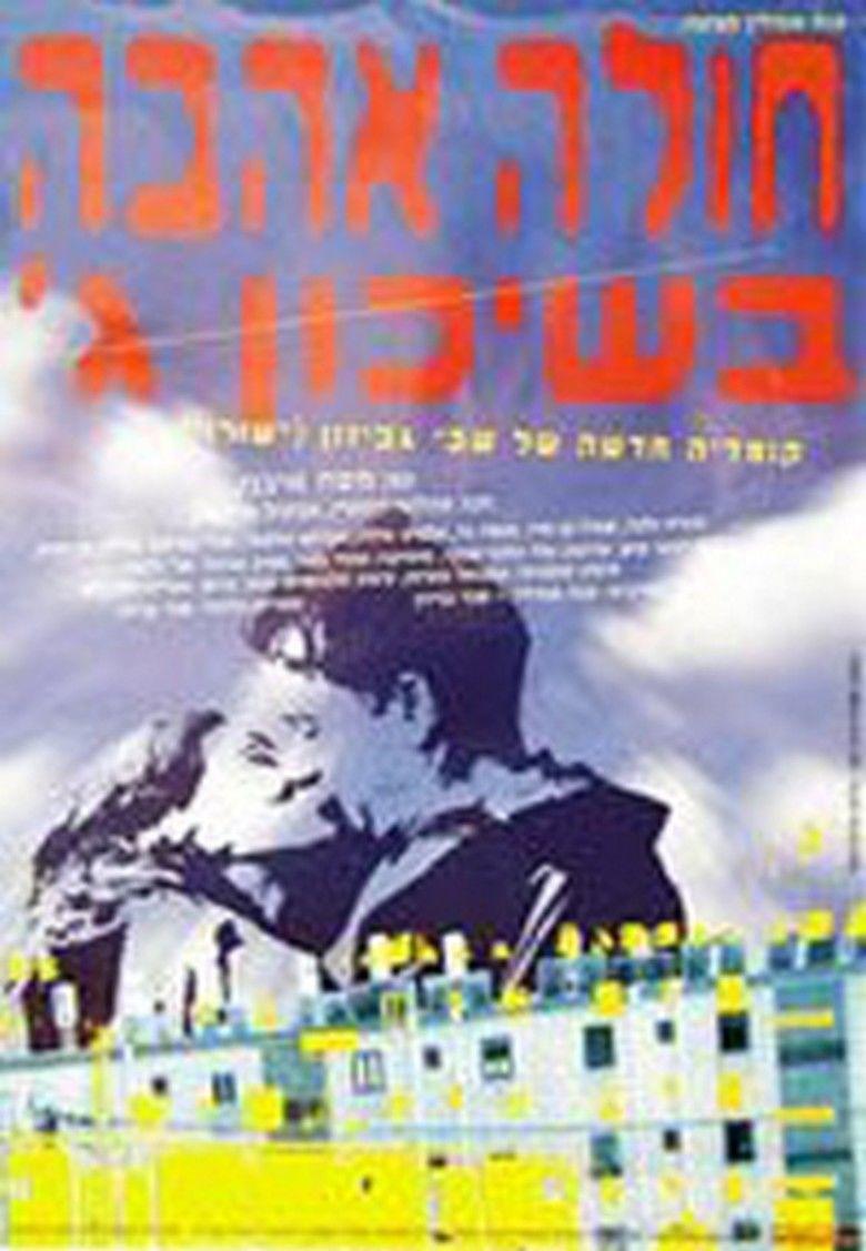 Lovesick on Nana Street movie poster