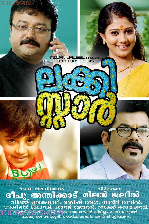 Lucky Star (2013 film) movie poster
