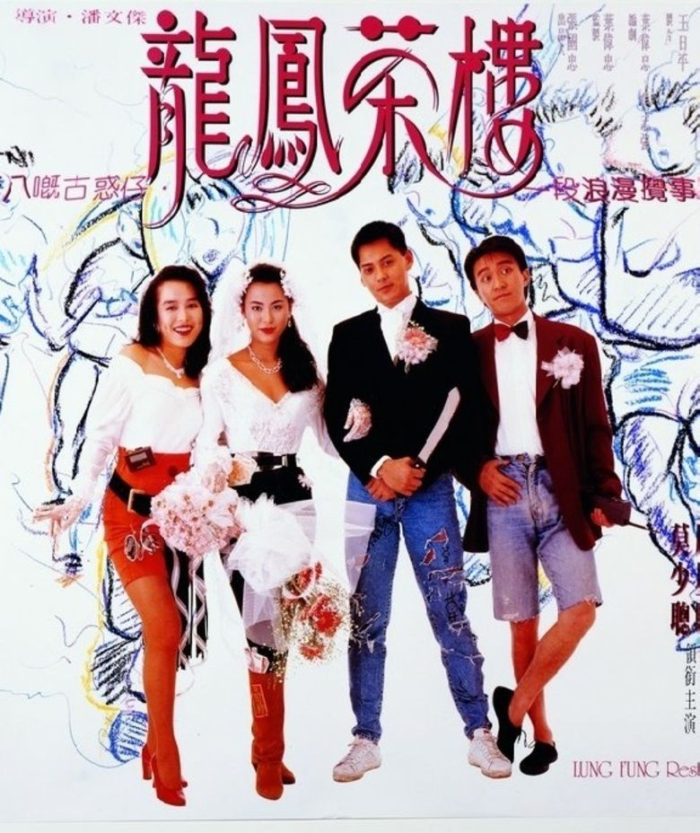 Lung Fung Restaurant movie poster
