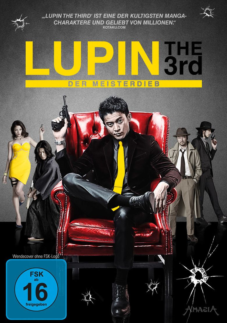 Video: Japanese movie 'Lupin III' 1st full-length trailer