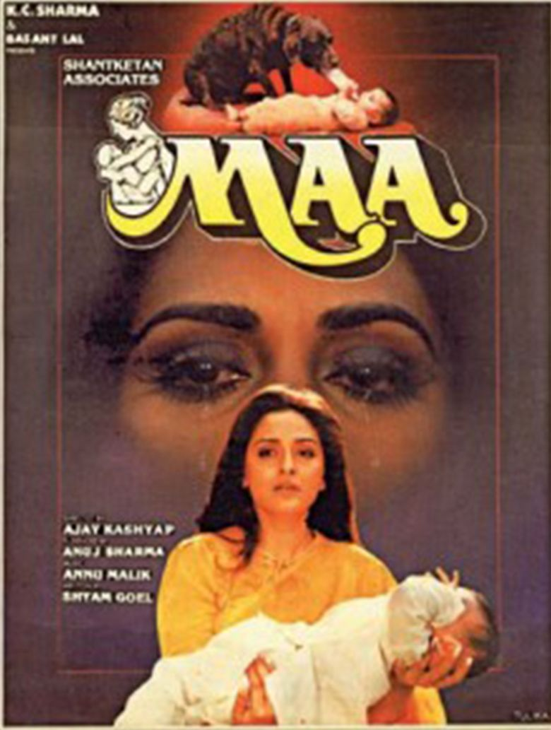 Maa (1992 Hindi film) movie poster
