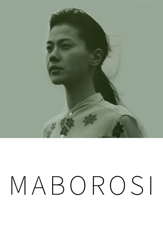 Maborosi movie poster