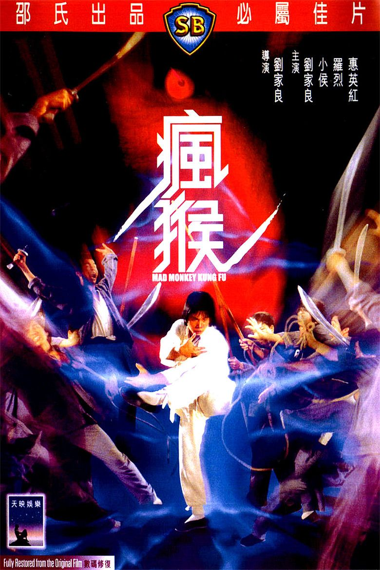 Mad Monkey Kung Fu movie poster