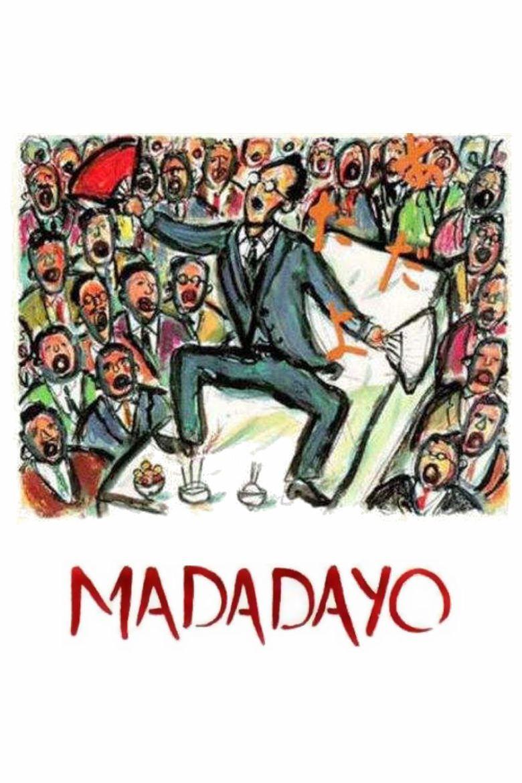 Madadayo movie poster