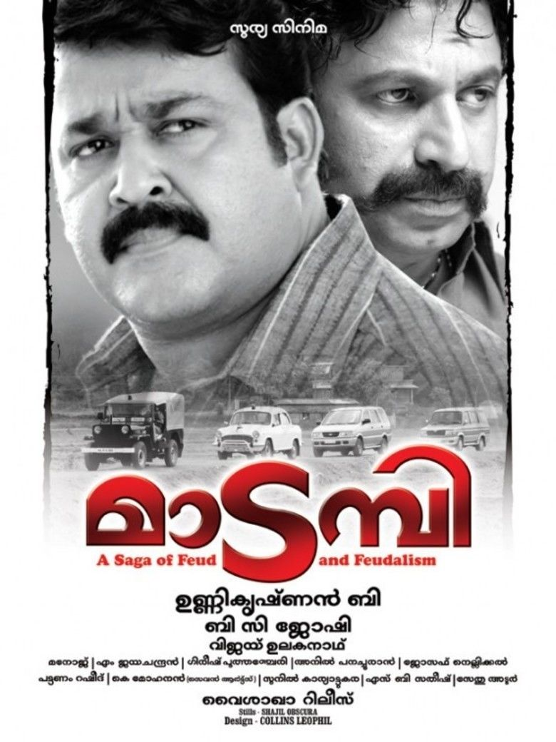 Madampi movie poster