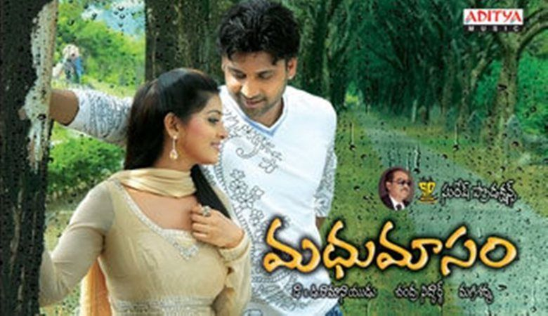 Madhumasam movie scenes