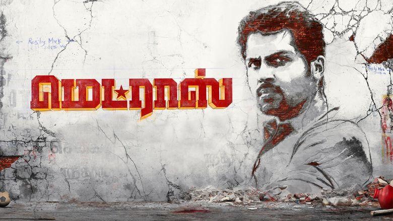 Madras (film) movie scenes