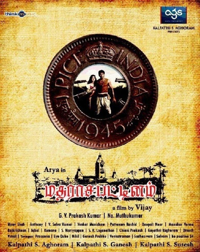Madrasapattinam movie poster