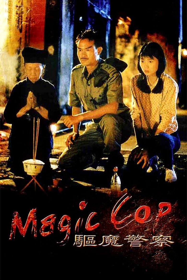 The Magic Crane movie poster