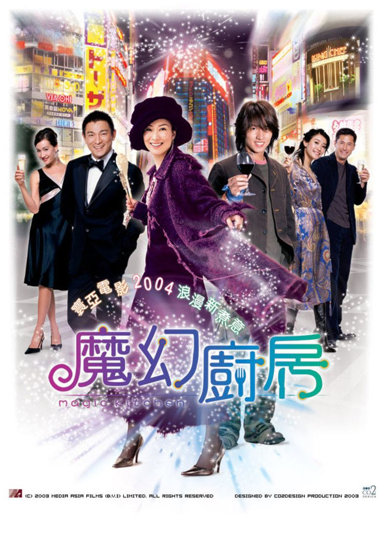 Magic Kitchen movie poster