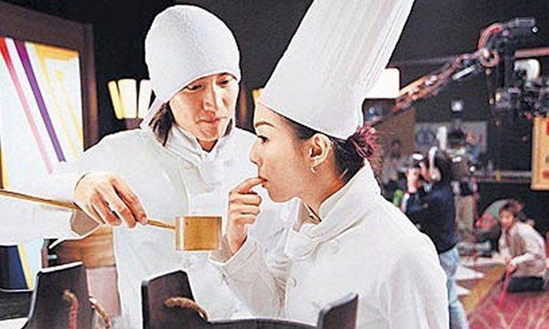 Magic Kitchen movie scenes