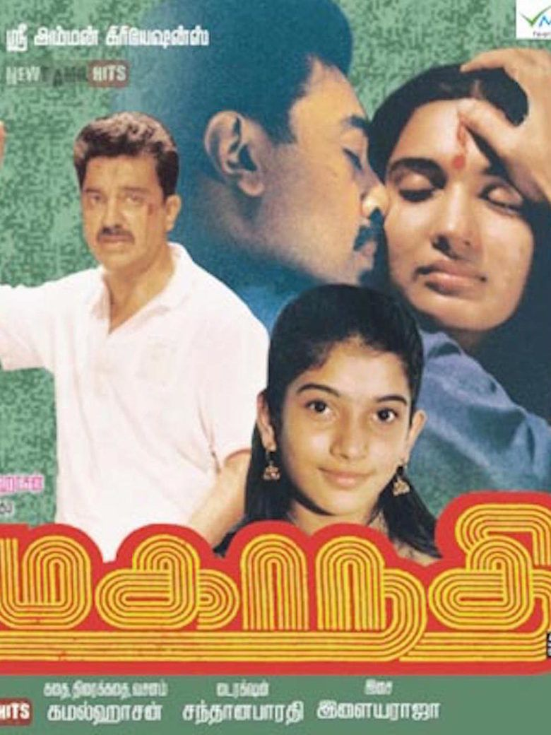 Mahanadi (film) movie poster