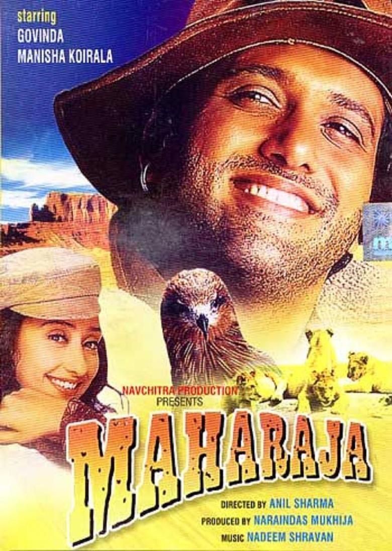 Maharaja (1998 film) movie poster