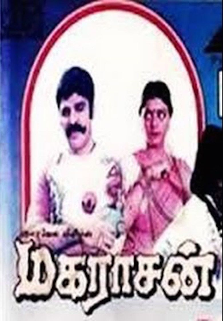 Maharasan movie poster