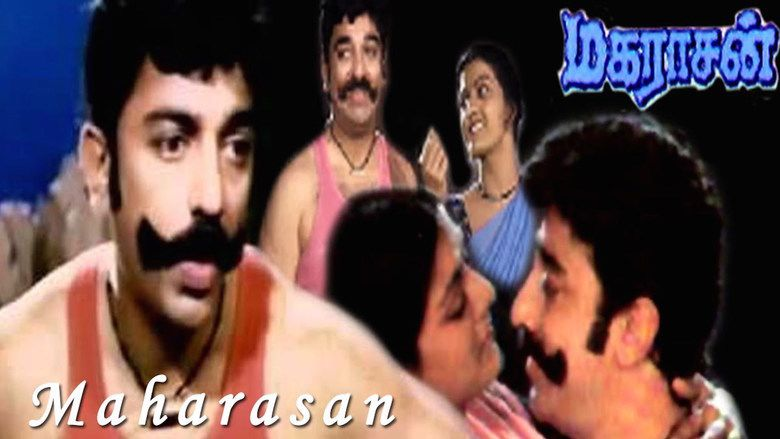 Maharasan movie scenes