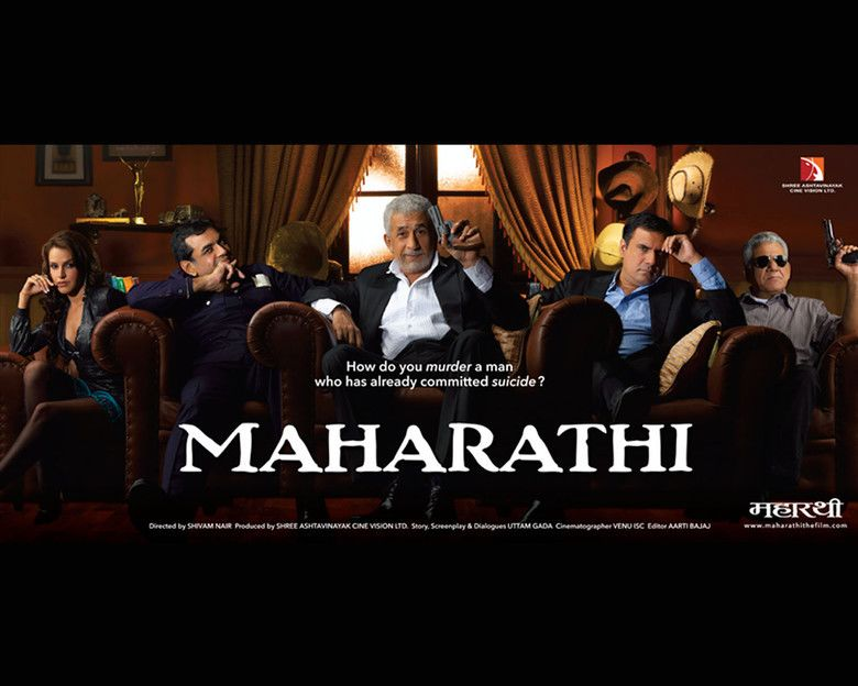 Maharathi (2008 film) movie scenes