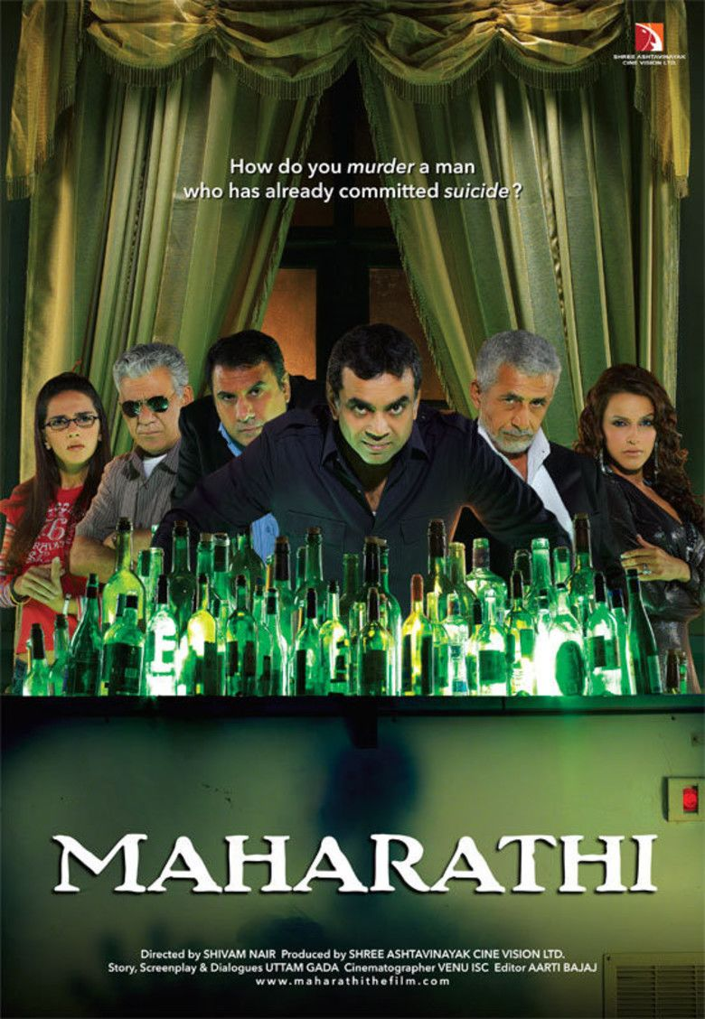 Maharathi (2008 film) movie poster