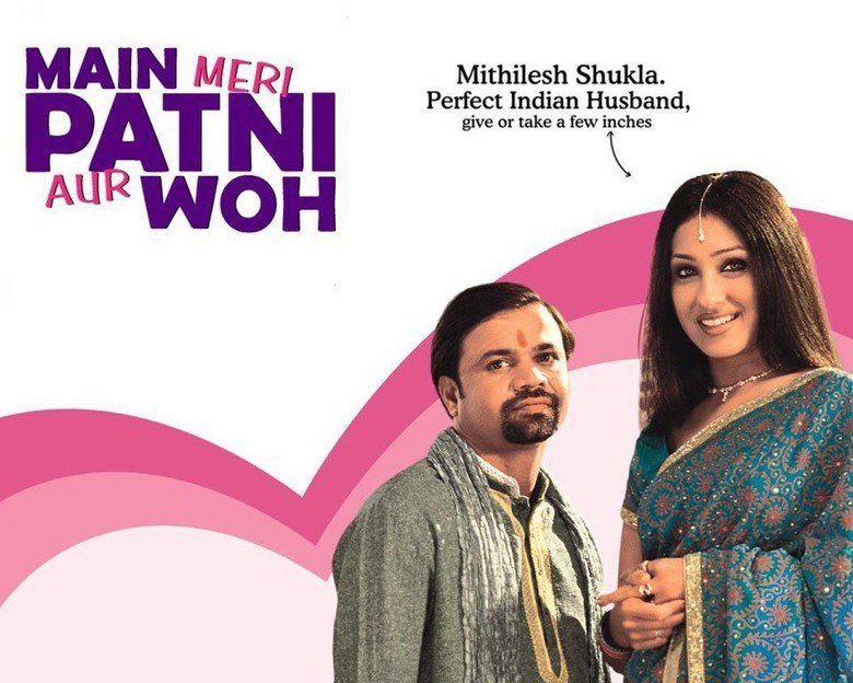 Main, Meri Patni Aur Woh movie scenes