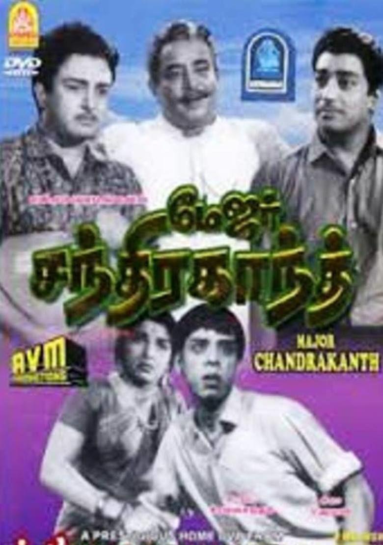 Major Chandrakanth (1966 film) movie poster