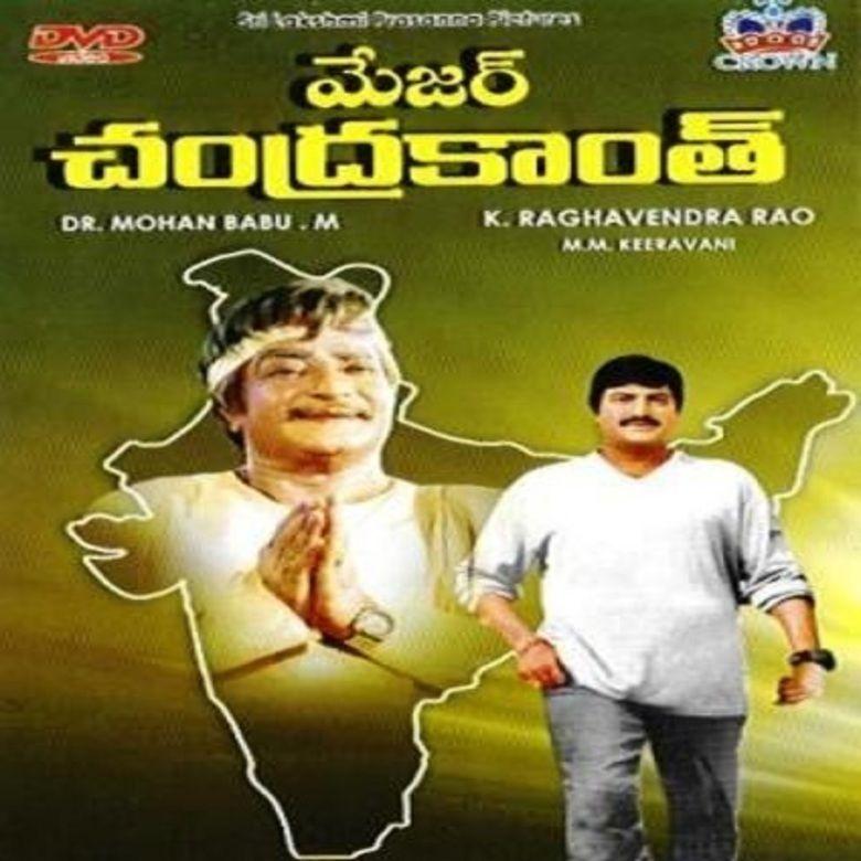 Major Chandrakanth (1993 film) movie poster