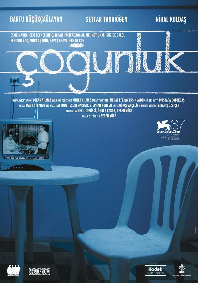 Majority (film) movie poster