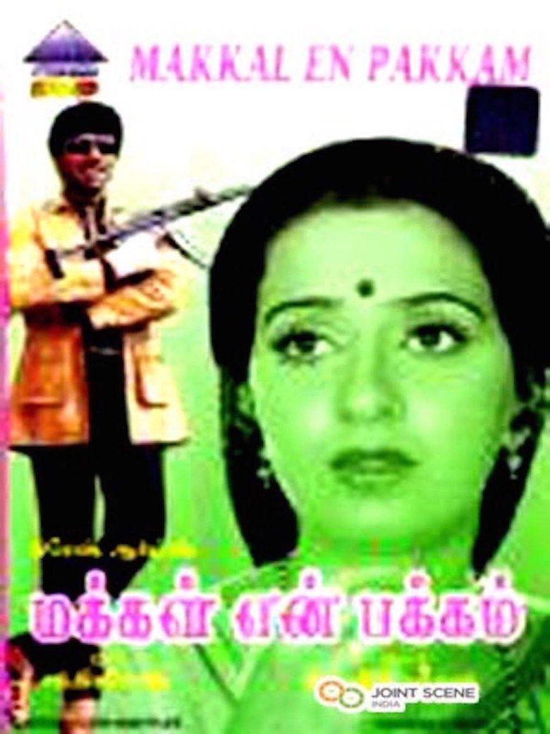 Makkal En Pakkam movie poster