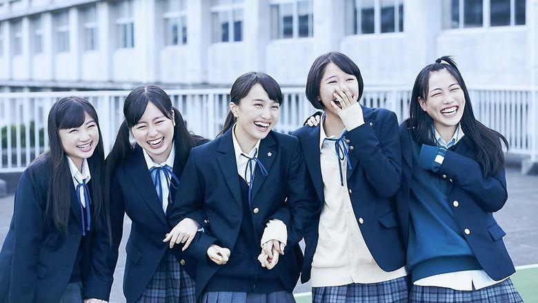 Maku ga Agaru movie scenes