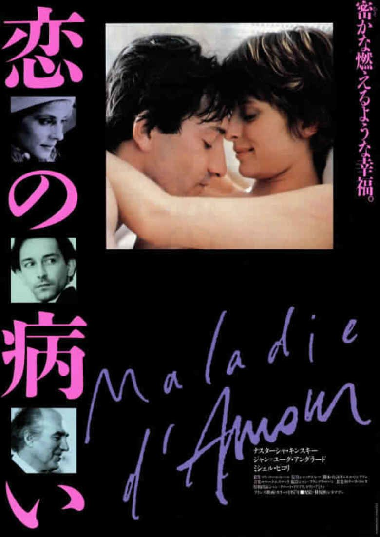 Malady of Love movie poster