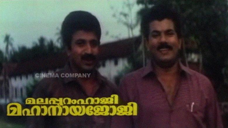 Malappuram Haji Mahanaya Joji movie scenes
