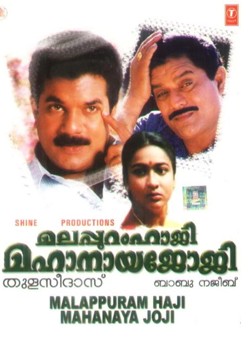Malappuram Haji Mahanaya Joji movie poster