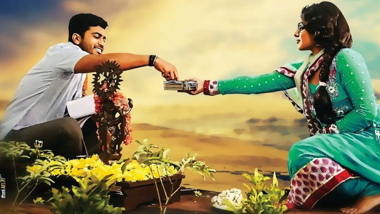 Malli Malli Idi Rani Roju movie scenes