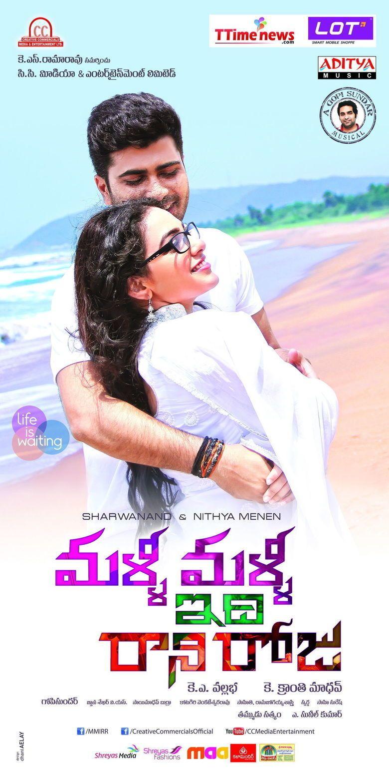 Malli Malli Idi Rani Roju movie poster