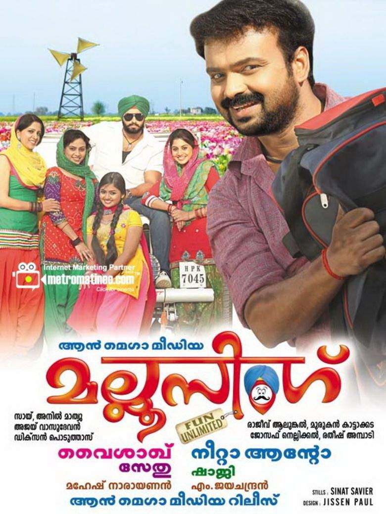 Mallu Singh movie poster