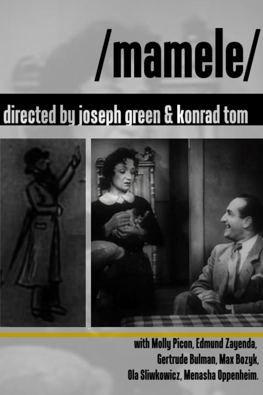 Mamele movie poster