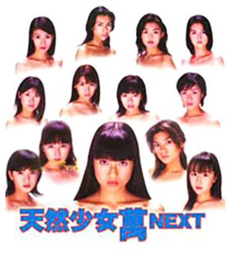 Man, Next Natural Girl: 100 Nights in Yokohama movie poster