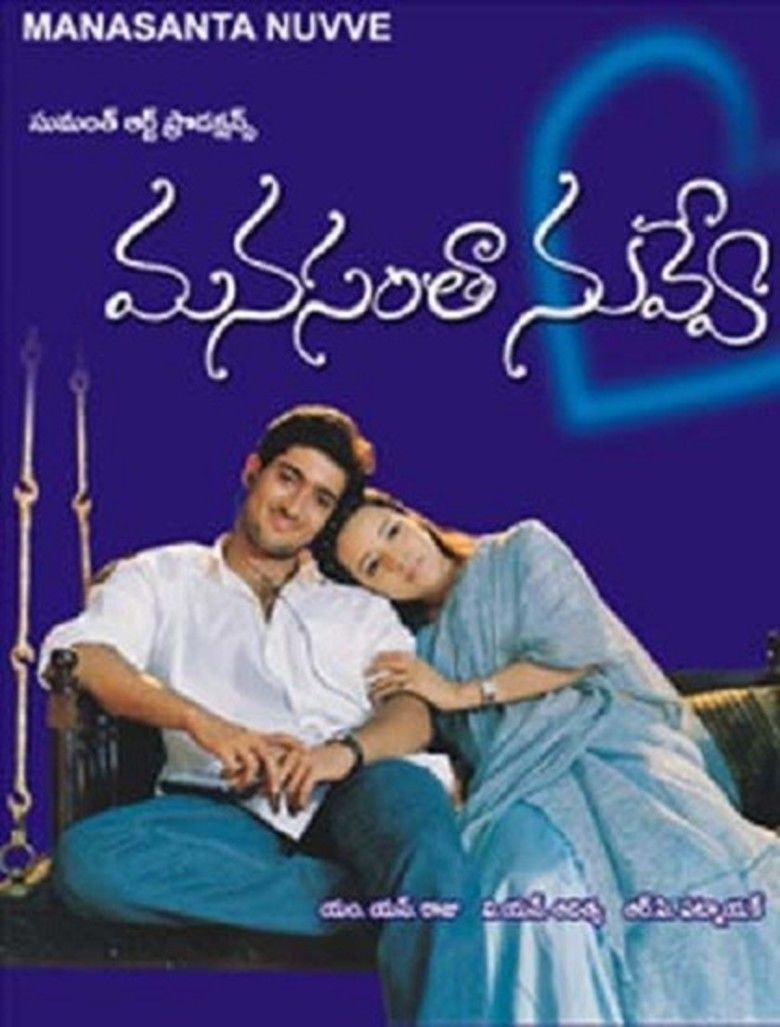 Manasantha Nuvve movie poster