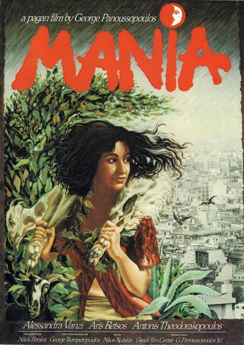 Mania (film) movie poster