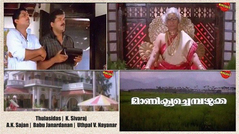 Manikya Chempazhukka movie scenes