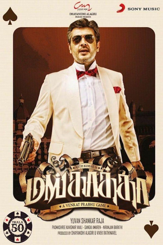 Mankatha movie poster