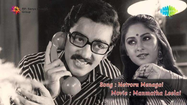 Manmadha Leelai movie scenes