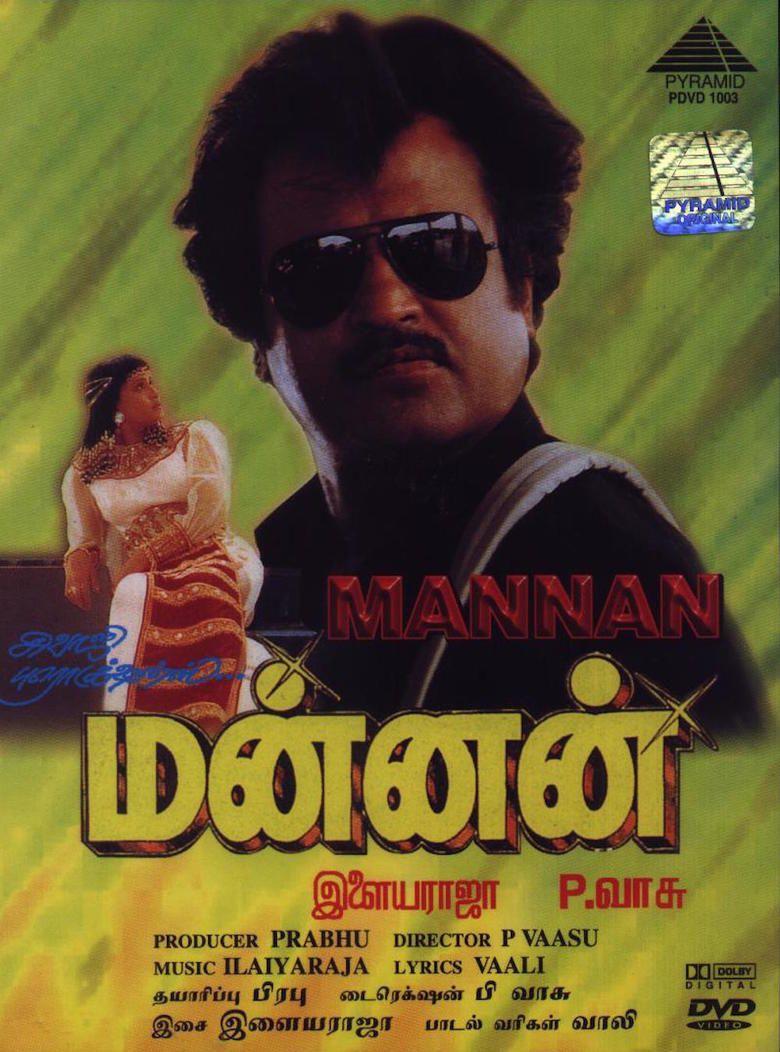 Mannan (film) movie poster