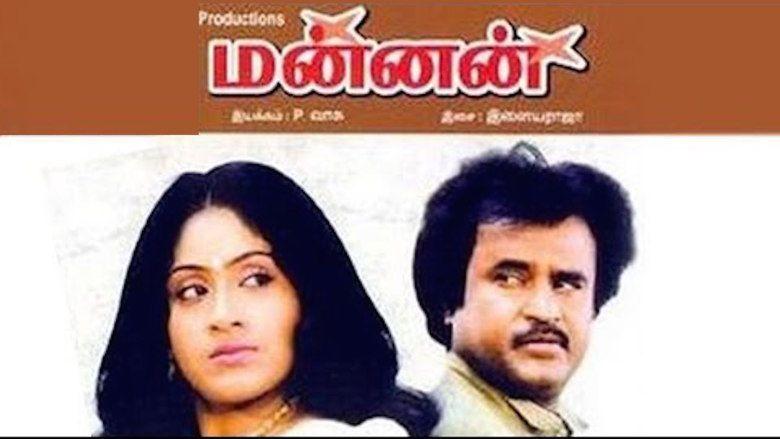 Mannan (film) movie scenes