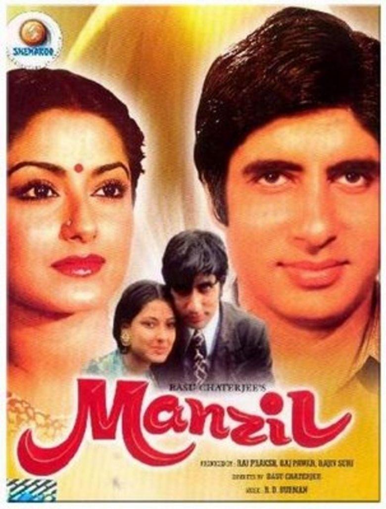 Manzil (1979 film) movie poster