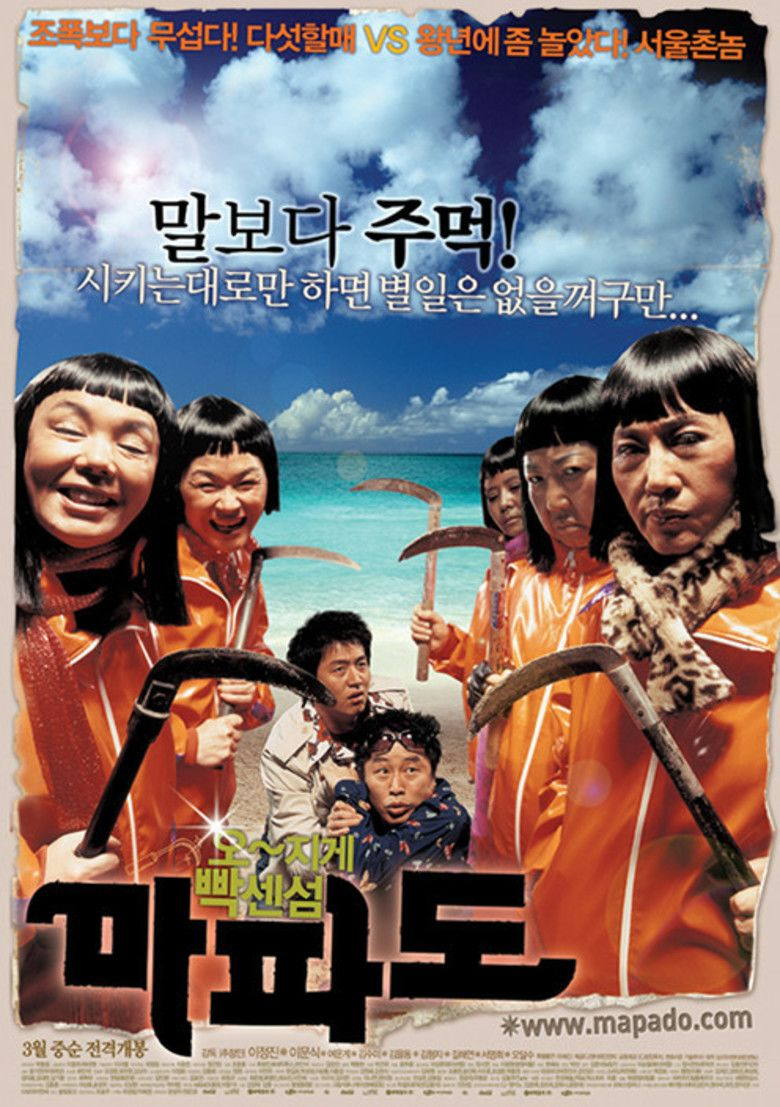 Mapado movie poster