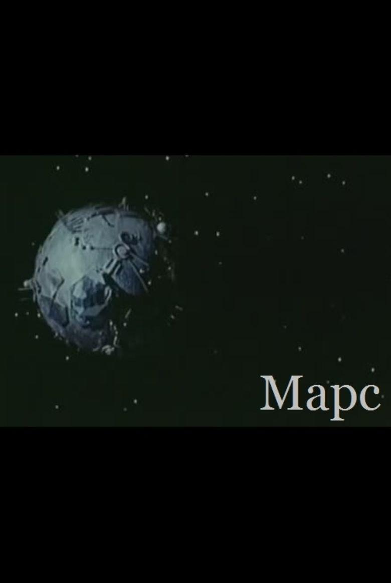 Mars (1968 film) movie poster
